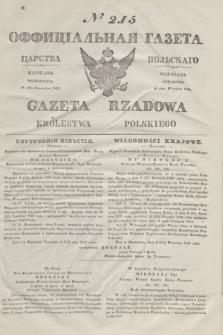 Gazeta Rządowa Królestwa Polskiego = Оффицiальная Газета Царства Польскaго. 1841, № 215 (30 września)