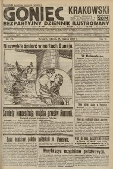Goniec Krakowski : bezpartyjny dziennik popularny. 1922, nr73