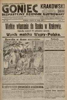 Goniec Krakowski : bezpartyjny dziennik popularny. 1922, nr131
