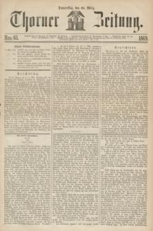Thorner Zeitung. 1869, Nro. 65 (18 März)