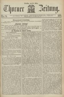 Thorner Zeitung. 1870, Nro. 74 (29 März)