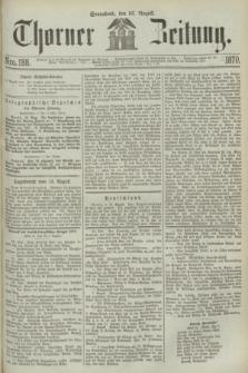 Thorner Zeitung. 1870, Nro. 188 (13 August)