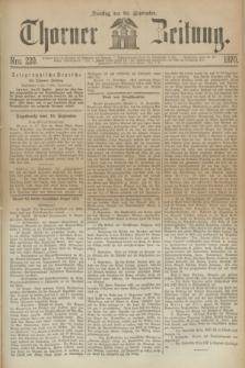 Thorner Zeitung. 1870, Nro. 220 (20 September)