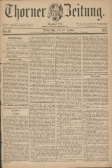 Thorner Zeitung : Gegründet 1760. 1877, Nro. 14 (18 Januar)