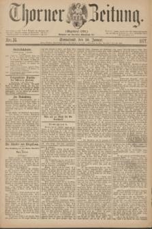 Thorner Zeitung : Gegründet 1760. 1877, Nro. 16 (20 Januar)