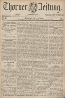 Thorner Zeitung : Gegründet 1760. 1877, Nro. 46 (24 Februar)