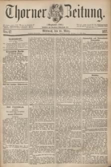 Thorner Zeitung : Gegründet 1760. 1877, Nro. 67 (21 März)