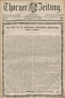 Thorner Zeitung : Gegründet 1760. 1877, Nro. 68 (22 März)