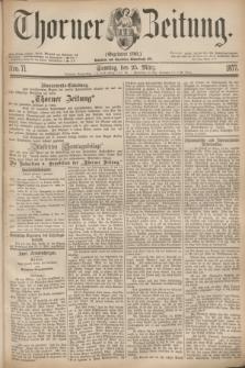 Thorner Zeitung : Gegründet 1760. 1877, Nro. 71 (25 März) + dod.