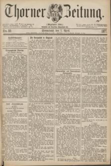 Thorner Zeitung : Gegründet 1760. 1877, Nro. 80 (7 April)