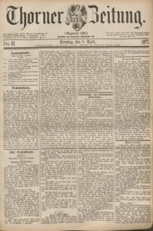 Thorner Zeitung : Gegründet 1760. 1877, Nro. 81 (8 April) + dod.