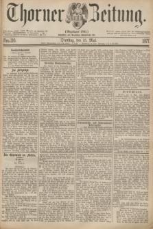 Thorner Zeitung : Gegründet 1760. 1877, Nro. 110 (15 Mai)