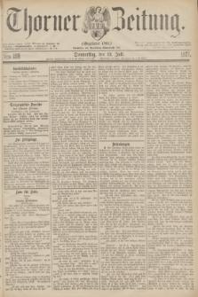 Thorner Zeitung : Gegründet 1760. 1877, Nro. 159 (12 Juli)