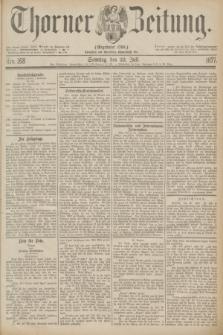 Thorner Zeitung : Gegründet 1760. 1877, Nro. 168 (22 Juli)