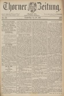 Thorner Zeitung : Gegründet 1760. 1877, Nro. 171 (26 Juli)