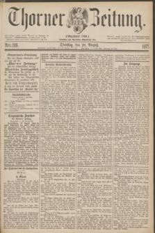 Thorner Zeitung : Gegründet 1760. 1877, Nro. 199 (28 August)