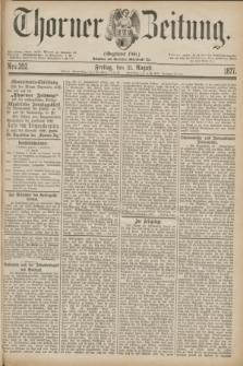 Thorner Zeitung : Gegründet 1760. 1877, Nro. 202 (31 August)