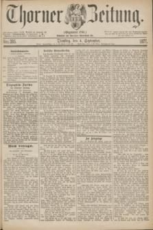 Thorner Zeitung : Gegründet 1760. 1877, Nro. 205 (4 September)