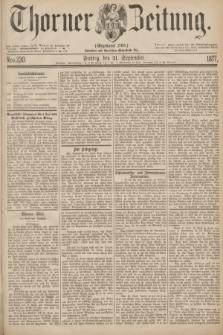 Thorner Zeitung : Gegründet 1760. 1877, Nro. 220 (21 September)