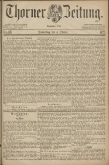 Thorner Zeitung : Begründet 1760. 1877, Nro. 231 (4 Oktober)