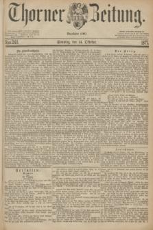 Thorner Zeitung : Begründet 1760. 1877, Nro. 240 (14 Oktober) + dod.