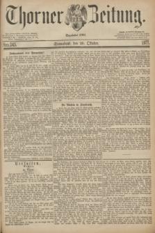 Thorner Zeitung : Begründet 1760. 1877, Nro. 245 (20 Oktober)