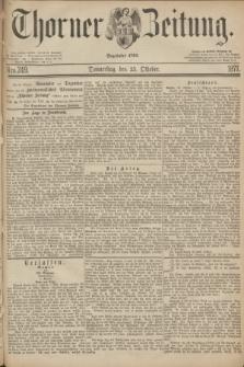 Thorner Zeitung : Begründet 1760. 1877, Nro. 249 (25 Oktober)