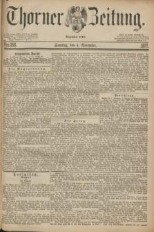 Thorner Zeitung : Begründet 1760. 1877, Nro. 258 (4 November) + dod.