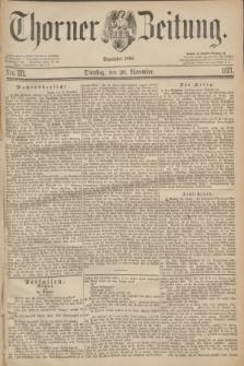 Thorner Zeitung : Begründet 1760. 1877, Nro. 271 (20 November)