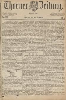 Thorner Zeitung : Begründet 1760. 1877, Nro. 296 (19 Dezember)