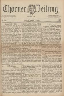 Thorner Zeitung : Begründet 1760. 1883, Nr. 238 (12 October)