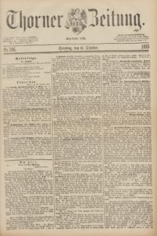 Thorner Zeitung : Begründet 1760. 1883, Nr. 246 (21 October) + dod.