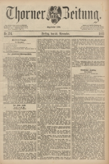 Thorner Zeitung : Begründet 1760. 1883, Nr. 274 (23 November)