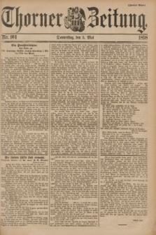 Thorner Zeitung. 1898, Nr. 104 (5 Mai) - Zweites Blatt