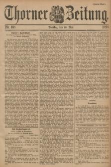 Thorner Zeitung. 1898, Nr. 108 (10 Mai) - Zweites Blatt