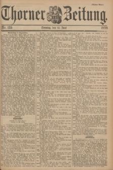Thorner Zeitung. 1898, Nr. 135 (12 Juni) - Drittes Blatt