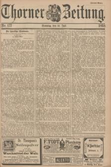 Thorner Zeitung. 1898, Nr. 177 (31 Juli) - Zweites Blatt