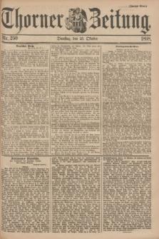 Thorner Zeitung : Begründet 1760. 1898, Nr. 250 (25 Oktober) - Zweites Blatt