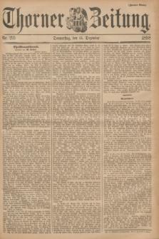 Thorner Zeitung. 1898, Nr. 293 (15 Dezember) - Zweites Blatt