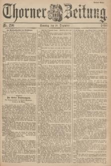 Thorner Zeitung. 1898, Nr. 296 (18 Dezember) - Drittes Blatt