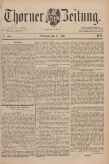 Thorner Zeitung : Begründet 1760. 1889, Nr. 158 (10 Juli)