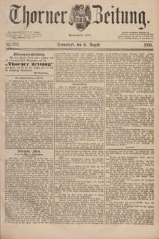 Thorner Zeitung : Begründet 1760. 1889, Nr. 203 (31 August)