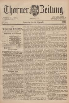 Thorner Zeitung : Begründet 1760. 1889, Nr. 225 (26 September) + dod.