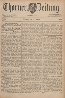 Thorner Zeitung : Begründet 1760. 1890, Nr. 24 (29 Januar)