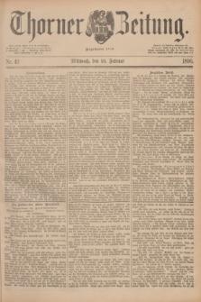 Thorner Zeitung : Begründet 1760. 1890, Nr. 42 (19 Februar)