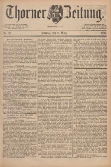Thorner Zeitung : Begründet 1760. 1890, Nr. 52 (2 März) + dod.