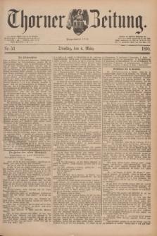 Thorner Zeitung : Begründet 1760. 1890, Nr. 53 (4 März)