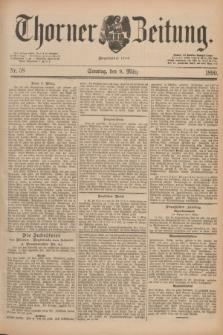 Thorner Zeitung : Begründet 1760. 1890, Nr. 58 (9 März) + dod.