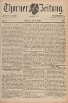 Thorner Zeitung : Begründet 1760. 1890, Nr. 66 (19 März)