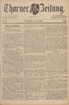 Thorner Zeitung : Begründet 1760. 1890, Nr. 69 (22 März)